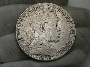 ETHIOPIA 1 BIRR EE 1892 KM#19 - Cleaned.  #20