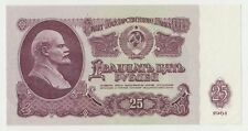 1961 USSR Soviet Russia Post Conversion 25 Roubles Rouble Banknote Crispy UNC