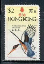 HONG KONG 311 SG337 Used 1975 $2 Black-capped Kingfisher Bird Cat$10