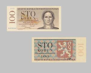 Czechoslovakia 100 Korun 1951. UNC - Reproductions
