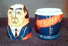 Vintage Russian Soviet Political Leaders 5Nesting Doll Matryoshka 7 Inches Tall