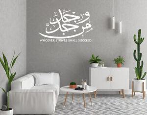 Islamic Wall Sticker Decals Man Jadda Wa Jadda Those Who Strive Shall Succeed