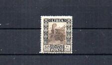 ITALIAN COLONY LIBYA 1921 SCOTT# 26. ANCIENT GALLEY LEAVING TRIPOLI.  UNUSED.