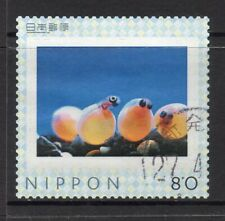 JAPAN single / 21-5-3d / , used