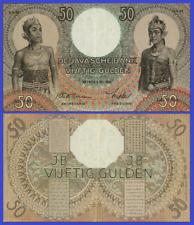 NETHERLANDS INDIES 50 GULDEN 1938 UNC - Reproduction