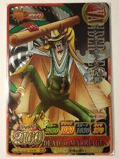 One Piece Card OnePy Berry Match IC IC2-33 GR Vander Decken IX Flying Pirates