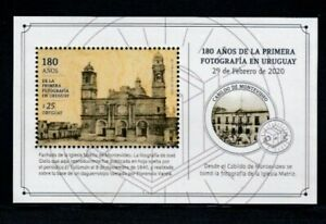 URUGUAY 180 Years First Photograph in Uruguay MNH souvenir sheet