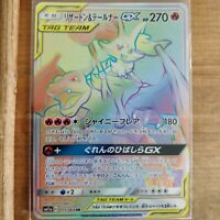 Pokemon card Charizard & Braixen GX HR 075/064 Remix bout SM11a tag team
