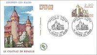CHATEAU DE RIPAILLE - THONON-LES-BAINS -1982 - FDC