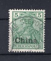 China 16 With Maritime post Stamps Postmarked (A3957