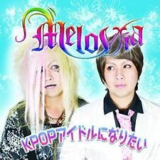MELOVIA-KPOP IDOL NI NARITAI-JAPAN CD B43