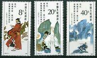 VR China Nr. 2102 - 2104 ** J.136 SC 2075 - 2077 MNH postfrisch Xu Xiake 1987