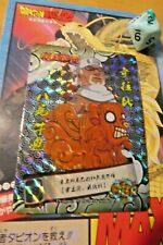 NARUTO ANIME MANGA PART 2 FAN CARD T1H CARDDASS GAME PRISM HOLO CARTE 38 NEUF