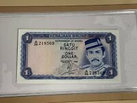 1983 ONE RINGGIT/DOLLAR BRUNEI BANK NOTE SERIAL NUMBER A/26 218569 UNC GEM (MR)