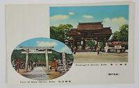 Torri Ikuta Shrine Minatogawa 1950s Kobe Japan Vintage Postcard