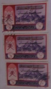 OMAN  Sultanate Oman 1971 Over printed on earlier Muscat & Oman 50b Stamp Used