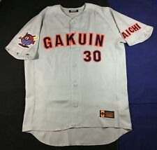 VINTAGE Aichi Gakuin University Baseball College-NCAA Descente Jersey Size44
