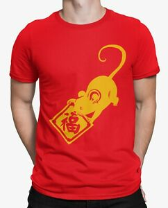 """Dirty Fingers Men's T-Shirt """"Chinese New Year of the Rat"""" Man Adult Boy Gift"""