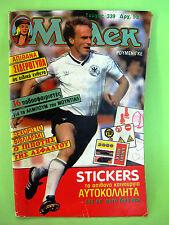 Greek Comics Mplek 339 Anemodouras Mexico 86 Mundial Rummenigge 1986 Used