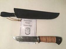 "Damascus Steel Custom Handmade Knife ""Kosach"" by Nazarov Forge"