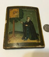 Miniature 19th C Hand Painted Icon On Wood