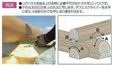 Shinwa measurement double scriber log for lumberjack 77590 Japan
