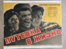 RUSSIAN USSR SOVIET MOVIE POSTER Путёвка в жизнь 1931 ON LINEN ORIGINAL 23' x 18