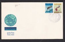 Siam Thailand 1967 Thai Fish Stamps First Day Cover with 1B&5B