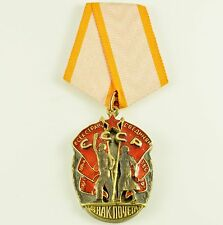 USSR Soviet Union Russian Collection Order of the Badge of Honour 1943 COPY