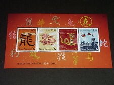 NEW ZEALAND 2012 Year of the Dragon Souvenir Sheet MNH VF