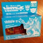 Takara Transformers G1 Crystal Hot Rod Rodimus Figure Ehobby Sealed Japanese