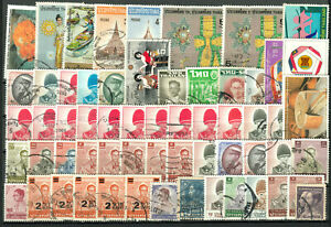 THAILAND varied group 62 stamps o from recently obtained collections