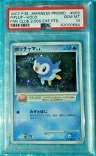 2007 Pokemon japanese *PIPLUP* Holo Promo #003 Fan Club 2000 EXP PTS PSA-10