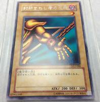 Japanese YuGiOh Left Arm of the Forbidden One Rare DL2-088 Mint/Gem-Mint