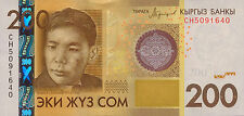 Kirgistan / Kirgisistan / Kyrgyzstan 200 Som 2016 (1)