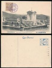 JAPAN 1914 RUSSIA MONUMENT PORT ARTHUR PPC + IJPO CANCEL KANDA CARD