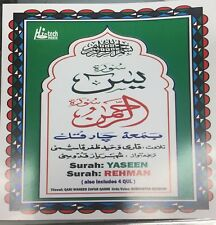 surah yaseen -surah rehman-with urdu translation - ISLAMIC- CD FREE POST