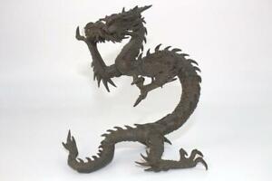 Japanese old Copper Ornament Dragon okimono BOS290