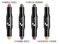 12 Colors Glitter Lip liner HIghlight Eye Shadow Pencil Makeup Eyeliner Pen New