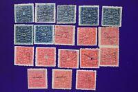 Mexico Revenue Timbre Special Aduanas 1888-1889 used partial set color variety