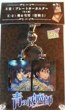 Blue Exorcist Ao no Keychain Yukio and Rin Holy Knight Anikuji Plate Keyholder M