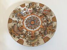 "Antique Japanese Kaga Kuni Oda Sei Handpainted Plate, 8 1/4"" Diameter"