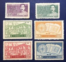1951' China Stamps 2 Full Sets (6) Unused