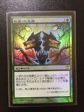 JAPANESE FOIL PARALLEL LIVES INNISTRAD MTG MAGIC THE GATHERING