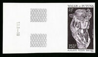 Wallis and Futuna Stamps # 361 XF OG NH Imperforate
