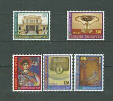 GREECE 1997 (CEPT HANG-ON ISSUE) Saloniki, european cultural capital MNH(bn)nl