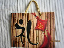 Paper Bag with Chinese Decoration 1pcs