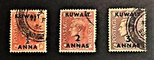 RARE Kuwait stamp King George VI Overprint Kuwait 1948