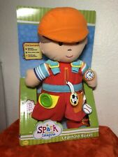Spark Create Imagine Plush Learning Buddy Boy Doll Sensory Fine Motor Skills Ab1