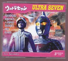 Ultraseven 3-VCD Vol 4 Episodes 20-25 Tokusatsu Chinese Dub Ultraman Ultra Seven